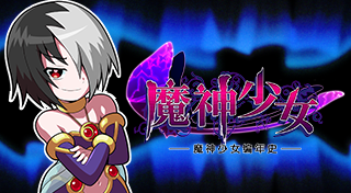 The Legend of Dark Witch-Chronicle 2D ACT-'s Logo