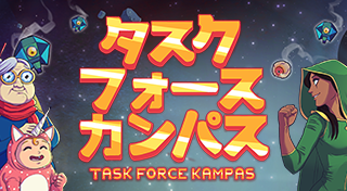Task Force Kampas's Logo