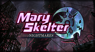 Mary Skelter: Nightmares's Logo