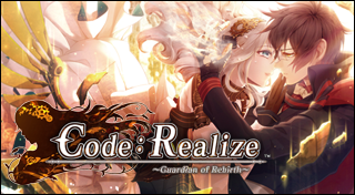 Code: Realize ~Guardian of Rebirth~'s Logo