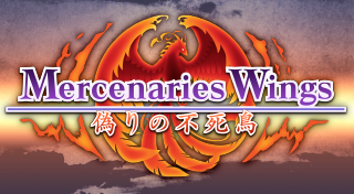 Mercenaries Wings's Logo