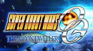 Super Robot Wars OG The Moon Dwellers's Logo