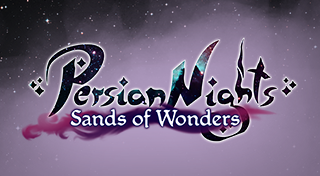 Persian Nights: Sands of Wonders's Logo