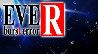 EVE burst error R's Logo