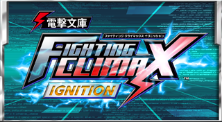 電撃文庫 FIGHTING CLIMAX IGNITION's Logo