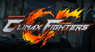 KAMEN RIDER Climax Fighters's Logo