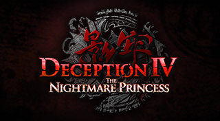 Deception IV: The Nightmare Princess's Logo