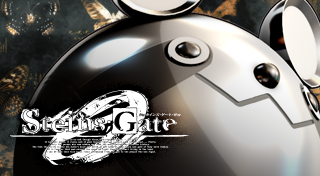 STEINS;GATE 0's Logo