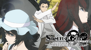 STEINS;GATE ELITE's Logo
