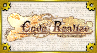 Code: Realize ~Future Blessings~'s Logo