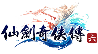 Sword and Fairy 6's Logo