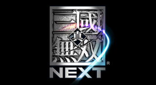 DYNASTY WARRIORS NEXT's Logo