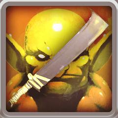Weiser der Schwerter