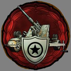 Artilleriedivision