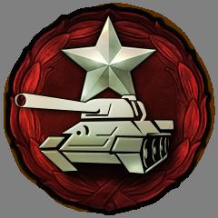 Ruhm der Roten Armee