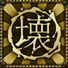 Uralte, chinesische Geheimnisse
