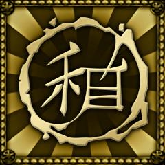 Meister des Wegs des Wang